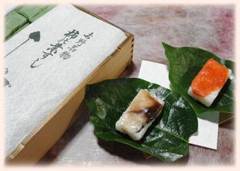奈良名物柿の葉寿司ランキング⑨お寺の前のお決まり買い食いスポット「柿の葉寿司 やっこ」