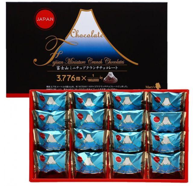 富士山お土産ランキング②リアルなミニチュア富士に脱帽「富士山ミニチュアクランチチョコレート」(メリーチョコレート)