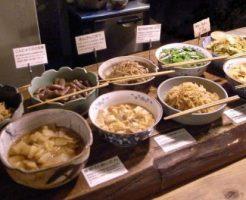 京都おばんざいランキング②町屋で楽しむ、しっとりしたお味「松富や壽」