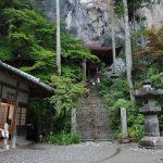 埼玉県は秩父の橋立鍾乳洞をMAX楽しむ10のこと