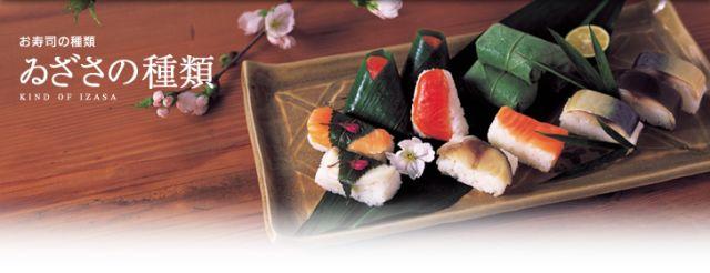 奈良名物柿の葉寿司ランキング①吉野の自然が四角く集まった「柿の葉寿司 ゐざさ」