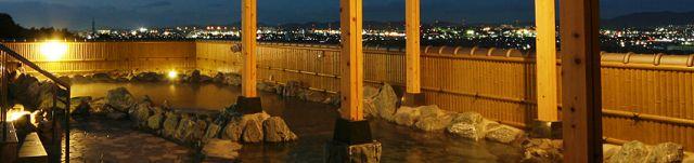 名古屋日帰り温泉ランキング③夜景の見える露天風呂が自慢、仮眠もできる「竜泉寺の湯 守山店」