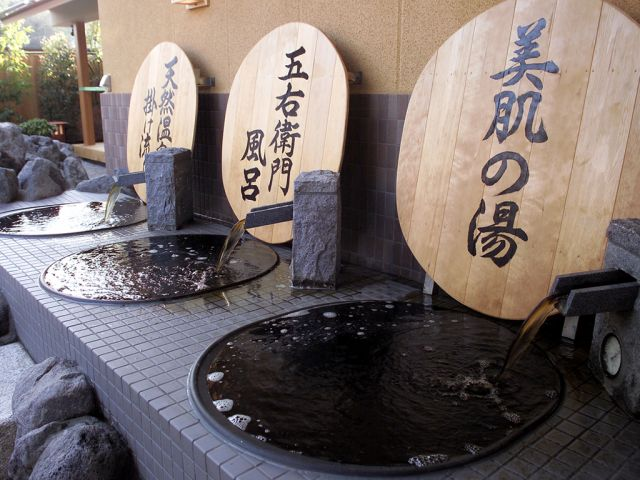 逗子鎌倉葉山温泉ランキング②炭酸泉や五右衛門風呂風の壺湯なが人気「湯快爽快 たや」