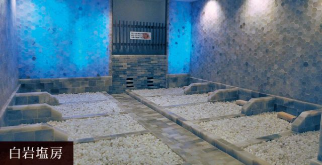 逗子鎌倉葉山温泉ランキング①湘南最大の岩盤浴「龍泉寺の湯」