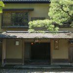 京都の料亭ランキング★地元民おすすめ10選