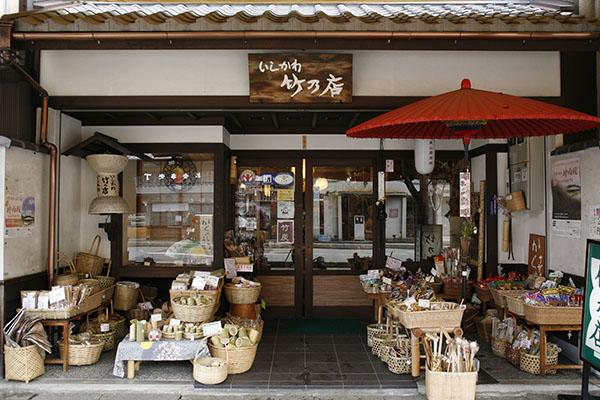 ⑨お土産に最適!竹細工専門店「いしかわ竹乃店」