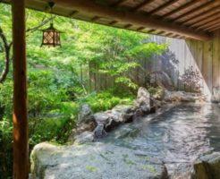 福岡県日帰り温泉ランキング⑧古い城下町に佇む、どこからも眺めの良いお洒落な温泉「秋月温泉 清流庵」