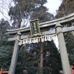 宮城県最強パワースポット塩釜神社の10の秘密