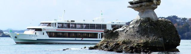 仙台の松島観光で遊覧船をMAX楽しむ為の10のこと