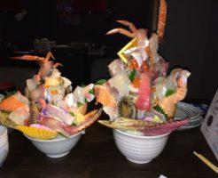 福岡県超大盛りデカ盛りグルメ⑥「炭火焼 海輪亭の極上おまかせ海鮮丼(3D)」