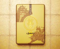 名古屋お菓子のお土産ランキング①名古屋人はゴールドがお好きその1「えびせんべい ゆかり黄金缶」