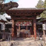 名古屋の金運アップパワースポットランキング★地元民おすすめ10選