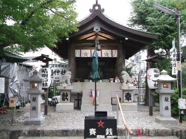 名古屋神社ランキング①恋愛成就の狛犬に触れ恋のパワーを吸収する「晴明神社」