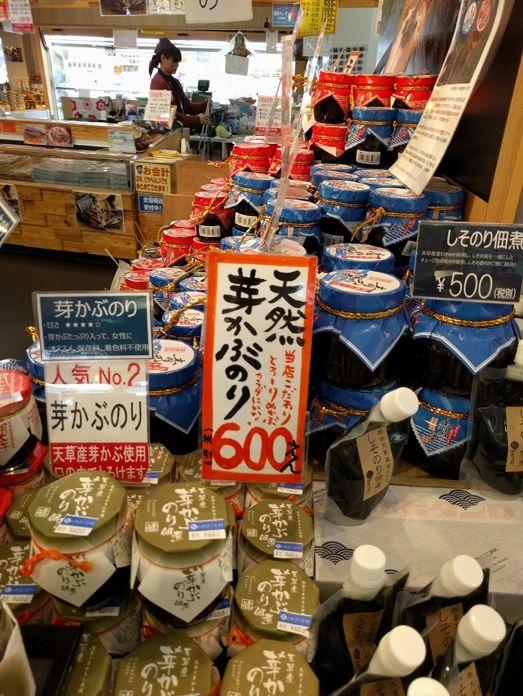 熊本県天草お土産ランキング③磯の香りがお口に広がる「のりの佃煮」