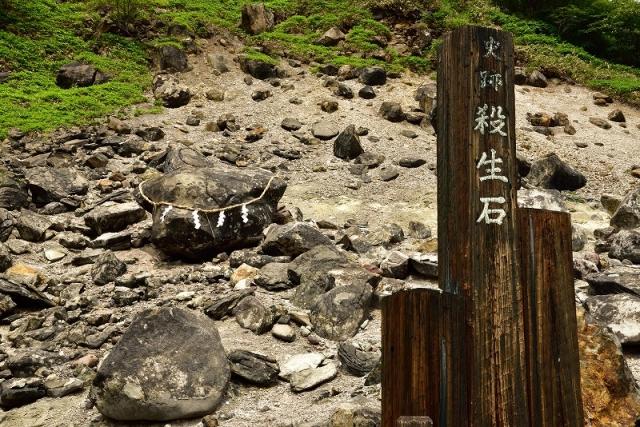 那須パワースポットランキング①九尾の狐伝説!史跡 殺生石