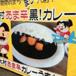 長崎県B級グルメランキング★地元民おすすめ10選