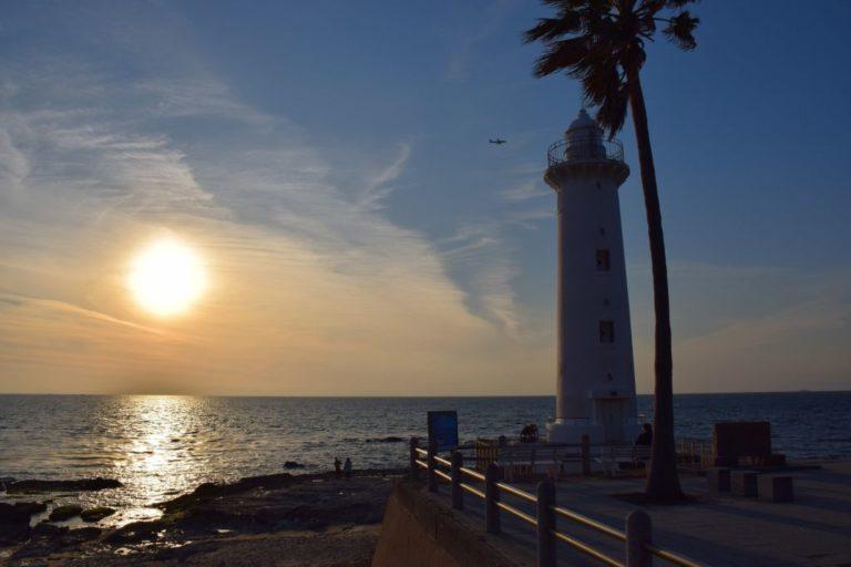 知多半島パワースポットランキング①愛知最古の灯台で沈む夕日と離発着する飛行機を眺めよう「野間灯台」