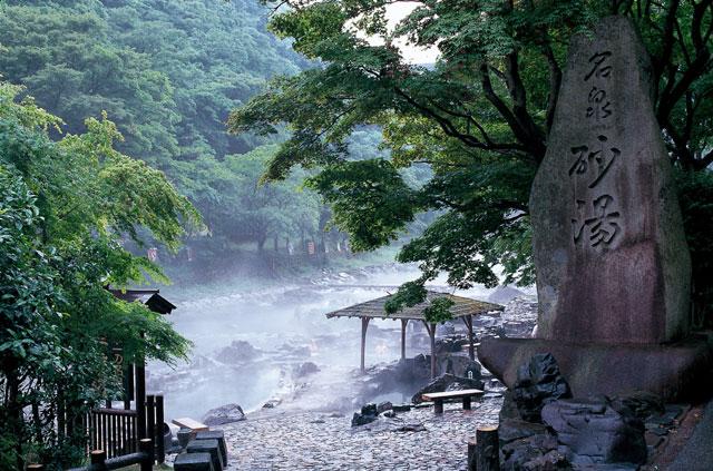 岡山県日帰り温泉ランキング③これぞ露天風呂!美作三湯の一つ湯原温泉にある「砂湯」
