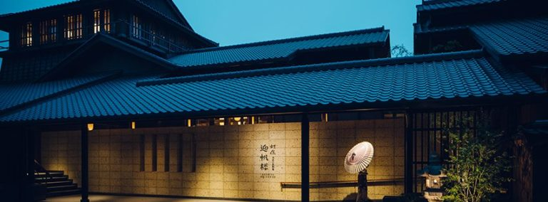 愛知県犬山の旅館ランキング①木曽川の鵜飼セットプランがおすすめ「迎帆楼」