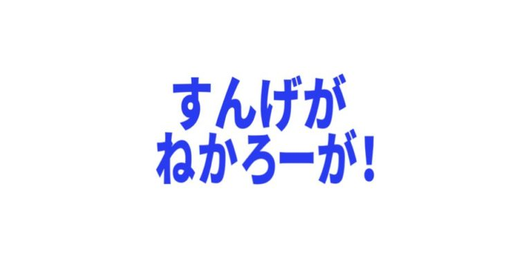 男らしい岡山弁の告白♥キュンとくる方言のセリフ10選