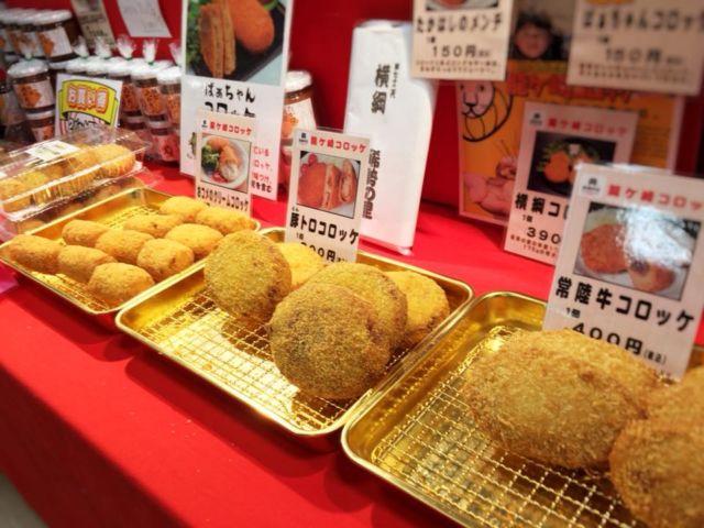茨城県の龍ケ崎コロッケランキング②コロッケがメインディッシュにも!?「高橋肉店」