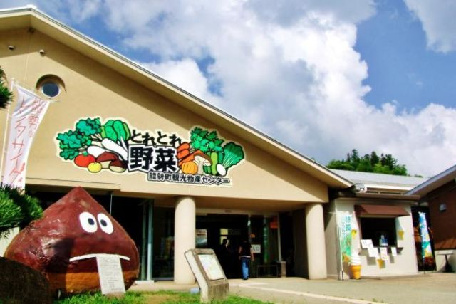 大阪のスゴイ道の駅①名物の栗が人気!道の駅 能勢(くりの郷)